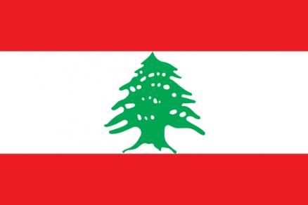روايات اثارة لبنانية صوتية مسموعة