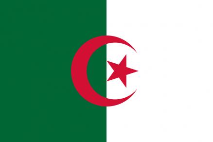 كتب فلسفة باللهجة الجزائرية صوتية مسموعة