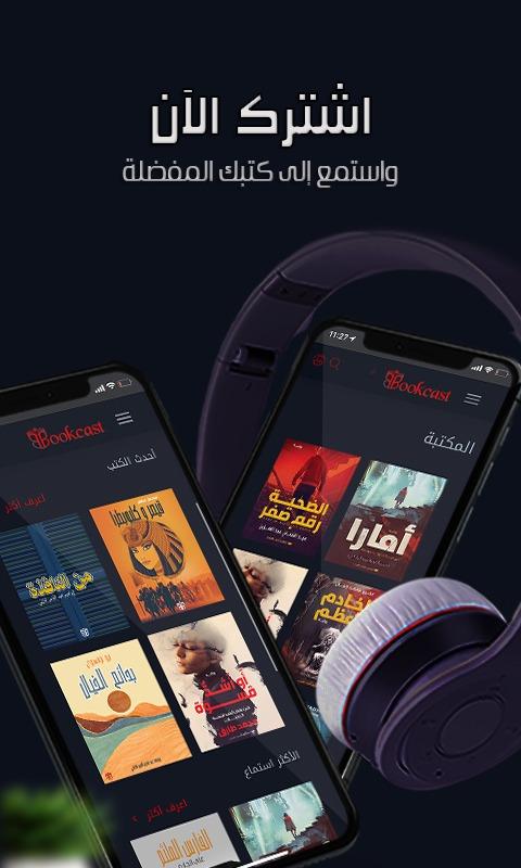 ibookcast slider mobile